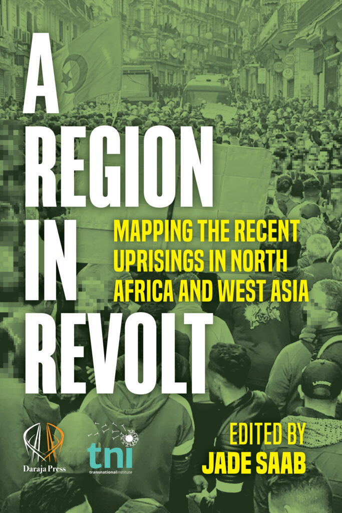 A Region in Revolt: Mapping the recent uprisings in North Africa and West Asia Date and time: Sunday, November 29, 2020 5 - 6 pm UTC / GMT 12 noon - 1 pm ET